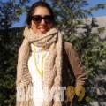 فاتي من دبي | أرقام بنات | موقع بنات 99