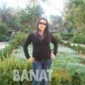 آمل من تونس 34 سنة مطلق(ة)   أرقام بنات واتساب