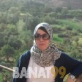 نوال من القاهرة | أرقام بنات | موقع بنات 99