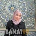 جهاد من ولاية قريات | أرقام بنات | موقع بنات 99