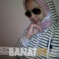 عبلة من محافظة سلفيت | أرقام بنات | موقع بنات 99