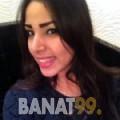 فايزة من محافظة سلفيت   أرقام بنات   موقع بنات 99
