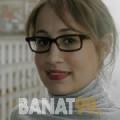 هاجر من دمشق | أرقام بنات | موقع بنات 99