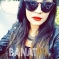 بتينة من الجزائر 20 سنة عازب(ة) | أرقام بنات واتساب