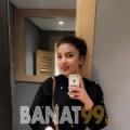 مجدة من عمان | أرقام بنات | موقع بنات 99