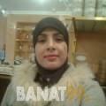 سورية من قرية عالي | أرقام بنات | موقع بنات 99