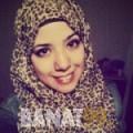 بسومة من تونس 22 سنة عازب(ة) | أرقام بنات واتساب