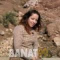 هيام من محافظة سلفيت | أرقام بنات | موقع بنات 99