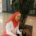 صفاء من دمشق | أرقام بنات | موقع بنات 99