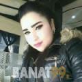 نجوى من دمشق   أرقام بنات   موقع بنات 99