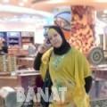 نعمة من المغرب 33 سنة مطلق(ة)   أرقام بنات واتساب