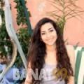 رنيم من فلسطين 26 سنة عازب(ة) | أرقام بنات واتساب