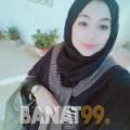 سورية من محافظة سلفيت | أرقام بنات | موقع بنات 99