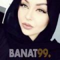 ديانة من الكويت 29 سنة عازب(ة) | أرقام بنات واتساب