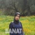زنوبة من الإمارات 26 سنة عازب(ة) | أرقام بنات واتساب