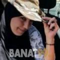 وداد من لبنان 37 سنة مطلق(ة) | أرقام بنات واتساب