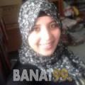 اسمهان من دمشق | أرقام بنات | موقع بنات 99