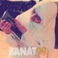 رامة من بنغازي | أرقام بنات | موقع بنات 99