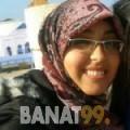إلهام من محافظة سلفيت | أرقام بنات | موقع بنات 99