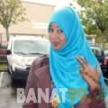 سها من ليبيا 38 سنة مطلق(ة) | أرقام بنات واتساب