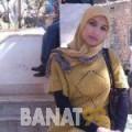 جواهر من سوريا 28 سنة عازب(ة) | أرقام بنات واتساب
