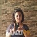 نيلي من محافظة سلفيت | أرقام بنات | موقع بنات 99
