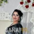 يارة من فلسطين 24 سنة عازب(ة) | أرقام بنات واتساب