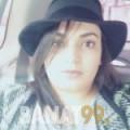 ريم من لبنان 26 سنة عازب(ة) | أرقام بنات واتساب