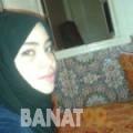 شادية من بنغازي | أرقام بنات | موقع بنات 99