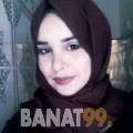 صوفية من بزبدين | أرقام بنات | موقع بنات 99