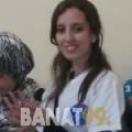 وسام من بنغازي | أرقام بنات | موقع بنات 99