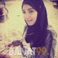 أسية من محافظة سلفيت | أرقام بنات | موقع بنات 99