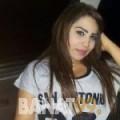 رانية من قسنطينة | أرقام بنات | موقع بنات 99