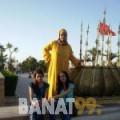 هادية من الجزائر 32 سنة مطلق(ة) | أرقام بنات واتساب