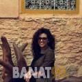 سونيا من دبي   أرقام بنات   موقع بنات 99