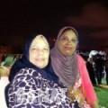 سمية من دبي | أرقام بنات | موقع بنات 99