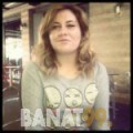 نجيبة من بنغازي | أرقام بنات | موقع بنات 99