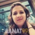 سونيا من محافظة سلفيت | أرقام بنات | موقع بنات 99