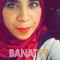 سناء من بنغازي   أرقام بنات   موقع بنات 99
