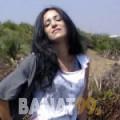 فاطمة الزهراء من دمشق | أرقام بنات | موقع بنات 99
