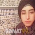 مريم من الوكرة | أرقام بنات | موقع بنات 99