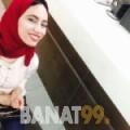 وفية من دبي | أرقام بنات | موقع بنات 99