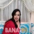 سميحة من الجزائر 37 سنة مطلق(ة) | أرقام بنات واتساب