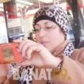 سهيلة من محافظة سلفيت | أرقام بنات | موقع بنات 99