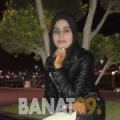 فايزة من قطر 28 سنة عازب(ة)   أرقام بنات واتساب