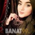 حلومة من الأردن 24 سنة عازب(ة)   أرقام بنات واتساب