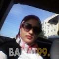 زهرة من بنغازي | أرقام بنات | موقع بنات 99