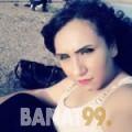 ميرال من عمان 26 سنة عازب(ة)   أرقام بنات واتساب