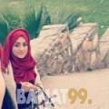 جميلة من القاهرة | أرقام بنات | موقع بنات 99