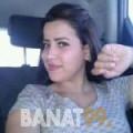 تيتريت من عمان 25 سنة عازب(ة)   أرقام بنات واتساب